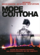 Смотреть фильм Море Солтона онлайн на KinoPod.ru платно