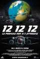 Смотреть фильм 12 12 12 онлайн на Кинопод бесплатно