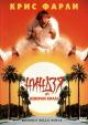 Смотреть фильм Ниндзя из Беверли Хиллз онлайн на Кинопод бесплатно