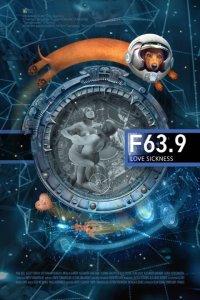 Смотреть F 63.9 Мелодия любви онлайн на Кинопод бесплатно