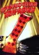 Смотреть фильм Приключения жирафки онлайн на Кинопод бесплатно