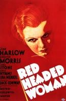 Смотреть фильм Женщина с рыжими волосами онлайн на Кинопод бесплатно