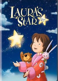 Смотреть Звезда Лоры онлайн на Кинопод бесплатно