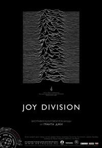 Смотреть Joy Division онлайн на Кинопод бесплатно