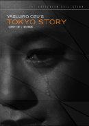 Смотреть фильм Токийская повесть онлайн на KinoPod.ru бесплатно