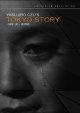 Смотреть фильм Токийская повесть онлайн на Кинопод бесплатно