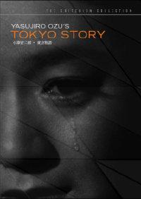 Смотреть Токийская повесть онлайн на Кинопод бесплатно