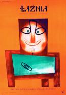 Смотреть фильм Баня онлайн на Кинопод бесплатно