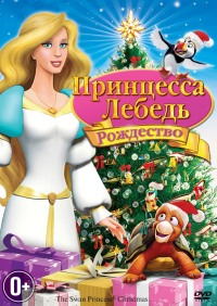 Смотреть Принцесса-лебедь: Рождество онлайн на Кинопод бесплатно