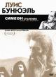 Смотреть фильм Симеон столпник онлайн на Кинопод бесплатно