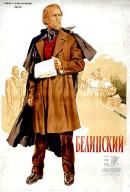 Смотреть фильм Белинский онлайн на Кинопод бесплатно
