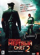 Смотреть фильм Операция «Мертвый снег» 2 онлайн на KinoPod.ru платно