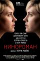 Смотреть фильм Кинороман онлайн на Кинопод бесплатно