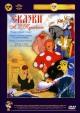 Смотреть фильм Сказка о попе и о работнике его Балде онлайн на Кинопод бесплатно