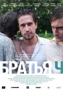 Смотреть фильм Братья Ч онлайн на Кинопод бесплатно