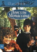 Смотреть фильм Новеллы Ги Де Мопассана онлайн на KinoPod.ru бесплатно