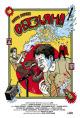 Смотреть фильм Обезьяна онлайн на Кинопод бесплатно