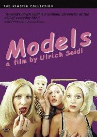Смотреть Модели онлайн на Кинопод бесплатно