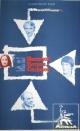 Смотреть фильм Иванцов, Петров, Сидоров онлайн на Кинопод бесплатно