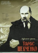 Смотреть фильм Тарас Шевченко онлайн на Кинопод бесплатно