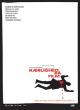 Смотреть фильм История чужой любви онлайн на Кинопод бесплатно