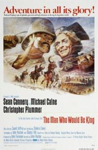 Смотреть Человек, который хотел быть королем онлайн на Кинопод бесплатно