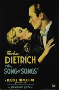 Смотреть Песнь песней онлайн на Кинопод бесплатно