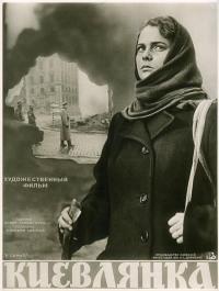 Смотреть Киевлянка онлайн на Кинопод бесплатно
