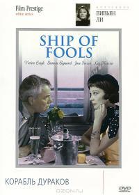 Смотреть Корабль дураков онлайн на Кинопод бесплатно