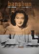Смотреть фильм Поздняя весна онлайн на Кинопод бесплатно