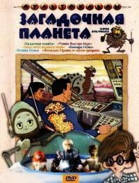 Смотреть Узники «Ямагири-Мару» онлайн на Кинопод бесплатно