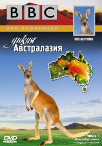 Смотреть BBC: Дикая Австралазия онлайн на Кинопод бесплатно