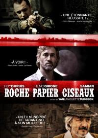 Смотреть Камень – ножницы – бумага онлайн на Кинопод бесплатно