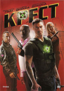 Смотреть фильм Крест онлайн на KinoPod.ru платно