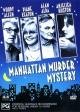 Смотреть фильм Загадочное убийство в Манхэттэне онлайн на Кинопод бесплатно