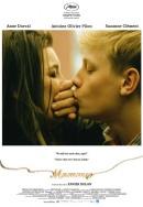 Смотреть фильм Мамочка онлайн на Кинопод бесплатно