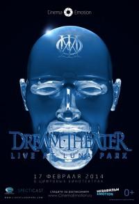 Смотреть Dream Theater: Live at Luna Park онлайн на Кинопод бесплатно
