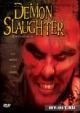 Смотреть фильм Безжалостное убийство демонов онлайн на Кинопод бесплатно