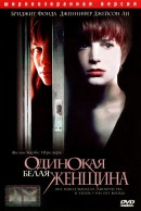 Смотреть фильм Одинокая белая женщина онлайн на KinoPod.ru платно