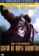 Смотреть фильм Святой из форта Вашингтон онлайн на Кинопод бесплатно