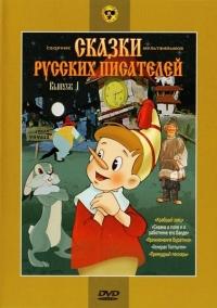 Смотреть Генерал Топтыгин онлайн на Кинопод бесплатно