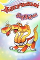 Смотреть фильм Доверчивый дракон онлайн на Кинопод бесплатно