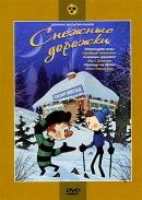 Смотреть фильм Снежные дорожки онлайн на Кинопод бесплатно