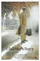 Смотреть фильм Армейская история онлайн на KinoPod.ru платно
