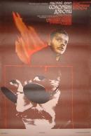 Смотреть фильм Соломенные колокола онлайн на Кинопод бесплатно