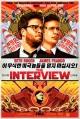 Смотреть фильм Интервью онлайн на Кинопод бесплатно