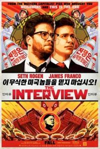 Смотреть Интервью онлайн на Кинопод бесплатно