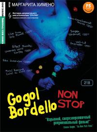 Смотреть Гоголь Борделло Нон-Стоп онлайн на Кинопод бесплатно