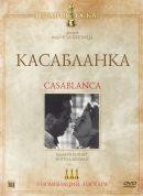 Смотреть фильм Касабланка онлайн на Кинопод бесплатно