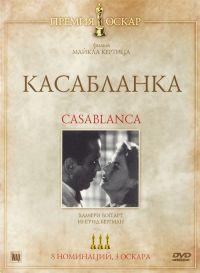 Смотреть Касабланка онлайн на Кинопод бесплатно